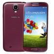 Samsung promuje GALAXY S4 za pomocą gamifikacji