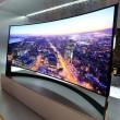 Przełomowe telewizory Samsung Curved UHD o przekątnej 105? oraz Samsung Bendable UHD o przekątnej 85? trafią na rynek jeszcze w tym roku